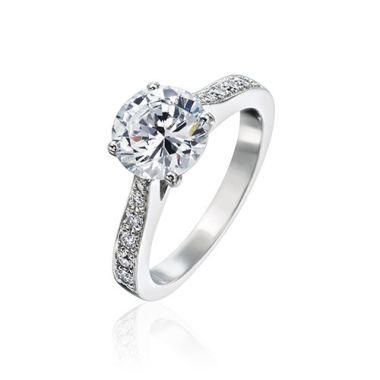 Gumuchian Bridal 18k White Gold Cinderella Diamond Straight Semi-Mount Engagement Ring